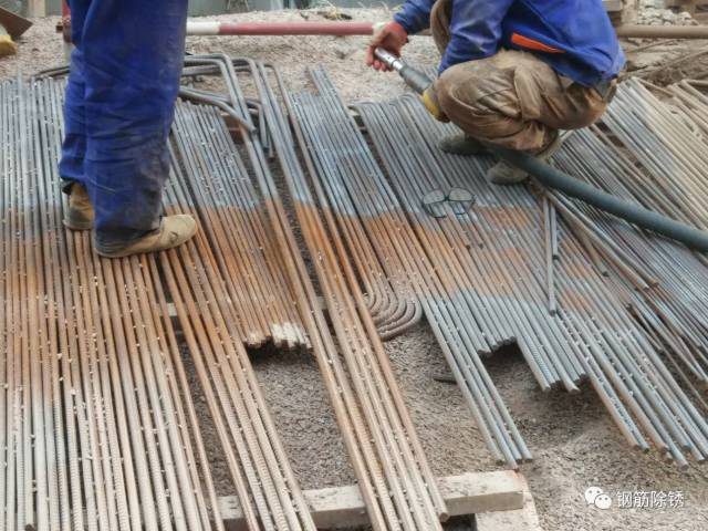 工地钢筋除锈解决方案