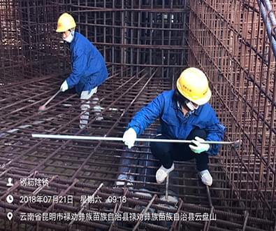 关于钢筋除锈剂,三超除锈公司更新了《钢筋除锈剂的使用方法》